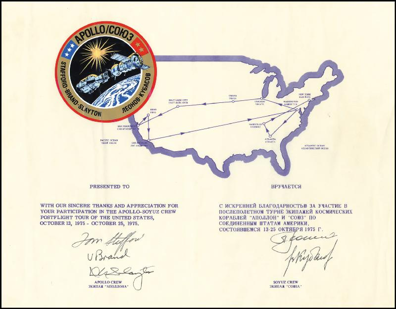 Image 1 for Apollo - Soyuz Crew - Diplomatic Appointment Signed 10/1975 with co-signers - HFSID 102116