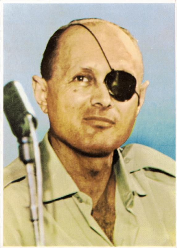 Image 3 for Lt. General Moshe Dayan - Picture Post Card Signed 06/28/1972 - HFSID 164482