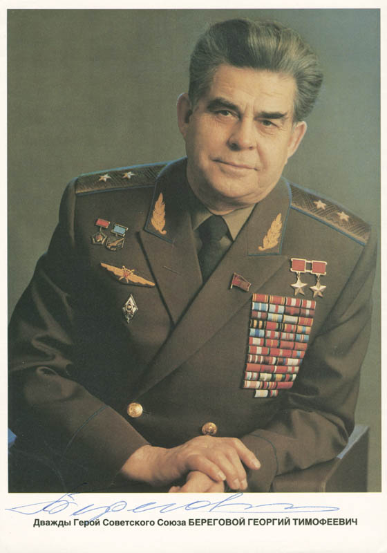 Image 1 for Lt. General Georgy T. Beregovoy - Autographed Signed Photograph - HFSID 167652