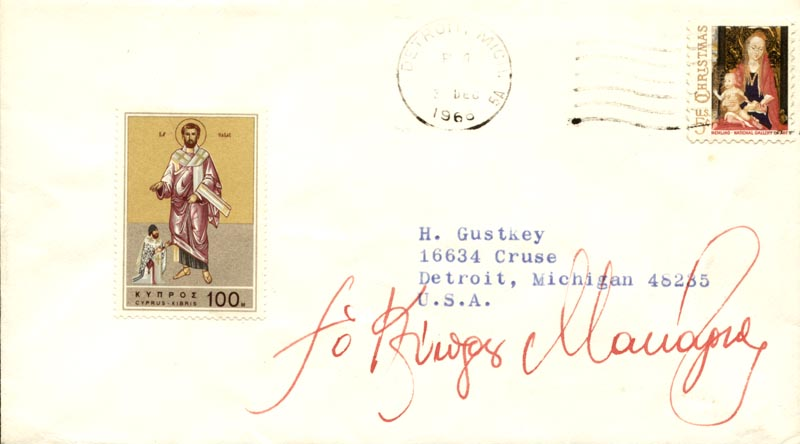Image 1 for President Archbishop Makarios III (Cyprus) - Commemorative Envelope Signed - HFSID 174911