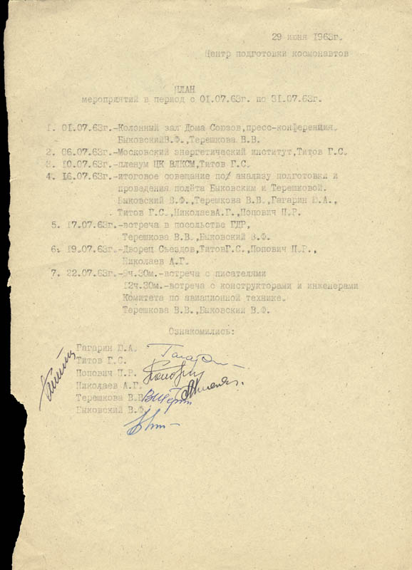 Image 1 for Colonel Yuri Gagarin - Document Signed 06/29/1963 with co-signers - HFSID 262797