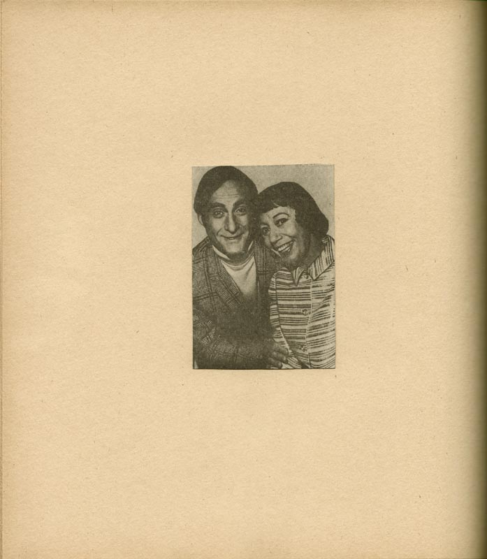 Image 23 for Art Carney - Inscribed Book Signed Circa 1969 with co-signers - HFSID 266133