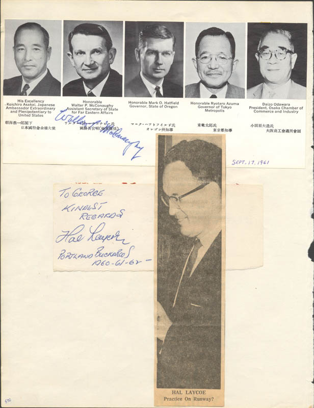 Image 3 for Associate Justice Arthur J. Goldberg - Autograph co-signed by: Walter P. Mcconaughy, Hal Laycoe - HFSID 26637