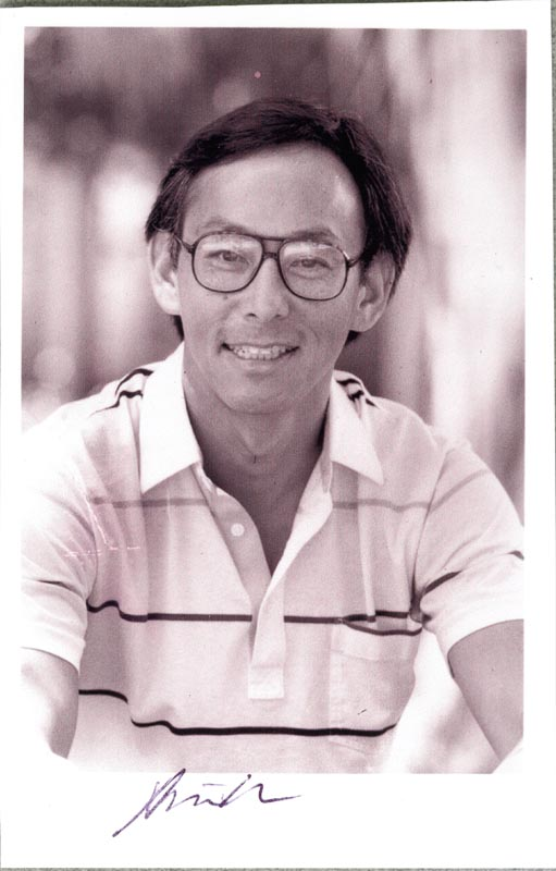 Image 1 for Steven Chu - Autographed Inscribed Photograph - HFSID 266771
