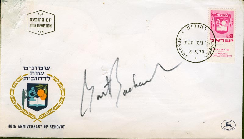 Image 1 for Burt Bacharach - Commemorative Cover Signed - HFSID 27129