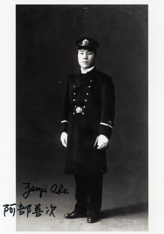 Image 1 for Zenji Abe - Autographed Signed Photograph - HFSID 274214