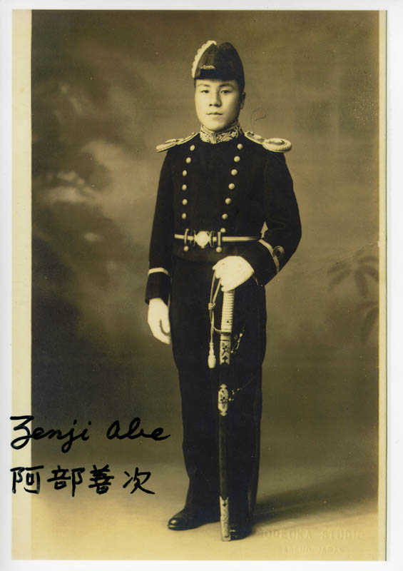 Image 1 for Zenji Abe - Autographed Signed Photograph - HFSID 274216