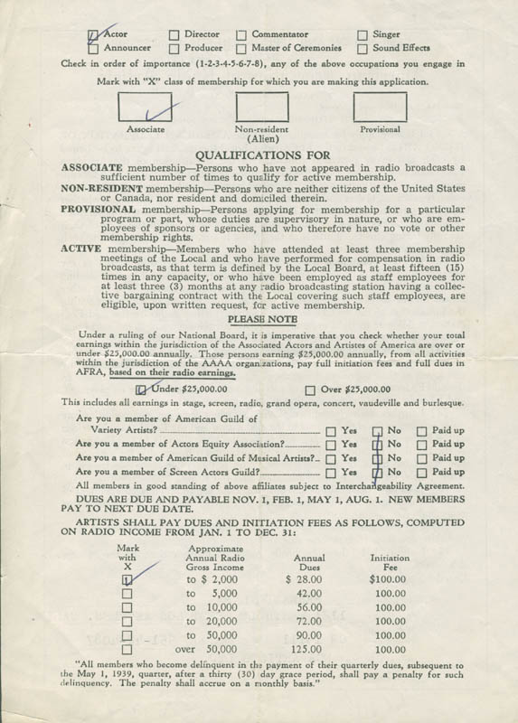 Image 3 for Fernando Lamas - Document Unsigned 12/08/1952 - HFSID 282378