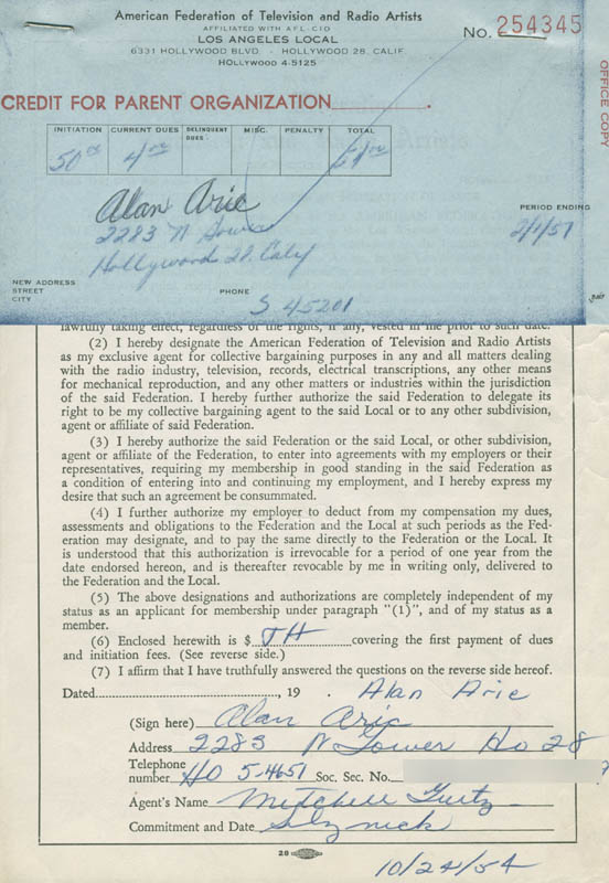 Image 1 for Alan Aric - Document Signed 10/24/1954 - HFSID 282403