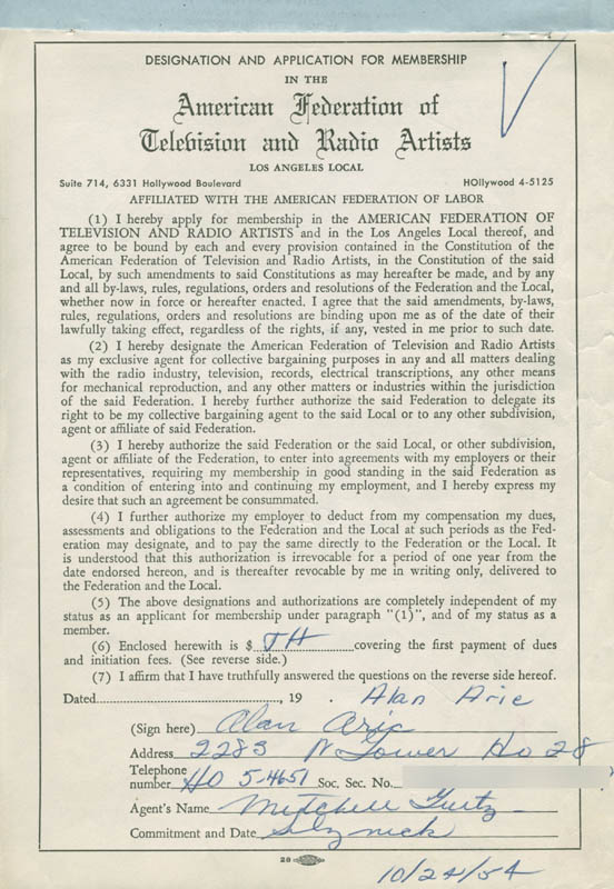 Image 3 for Alan Aric - Document Signed 10/24/1954 - HFSID 282403