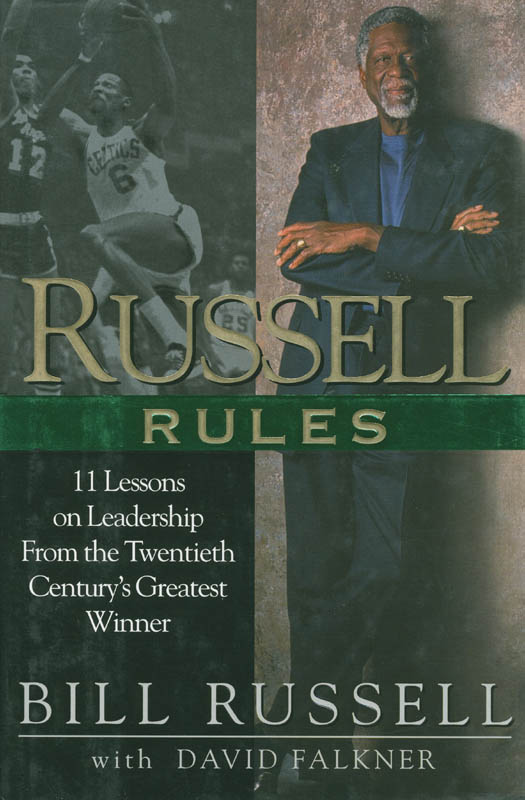 Image 3 for Bill Russell - Inscribed Book Signed - HFSID 306022