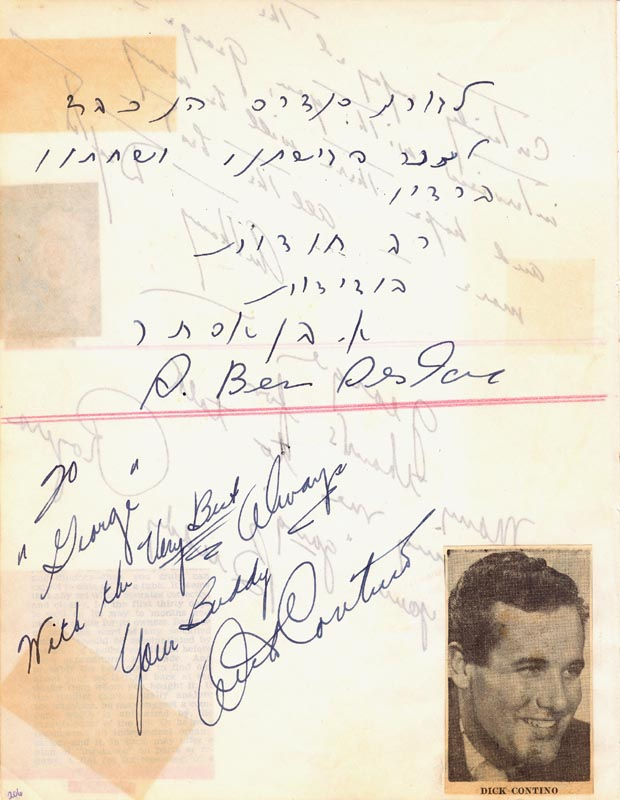 Image 3 for Charles 'Buddy' Rogers - Autograph Note Signed co-signed by: Dick Contino, Anthony Dexter - HFSID 34091