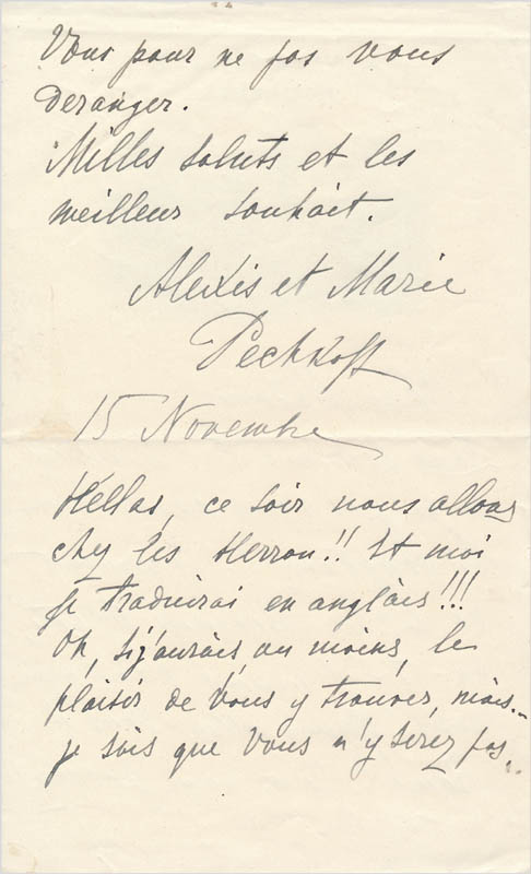 Image 1 for Maria Andreyeva - Autograph Letter Signed 11/15 - HFSID 342847