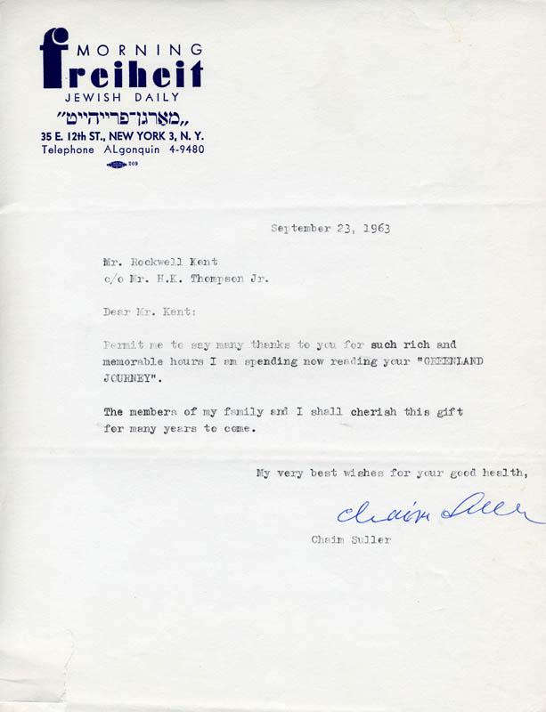 Image 1 for Chaim Suller - Typed Letter Signed 09/23/1963 - HFSID 79245