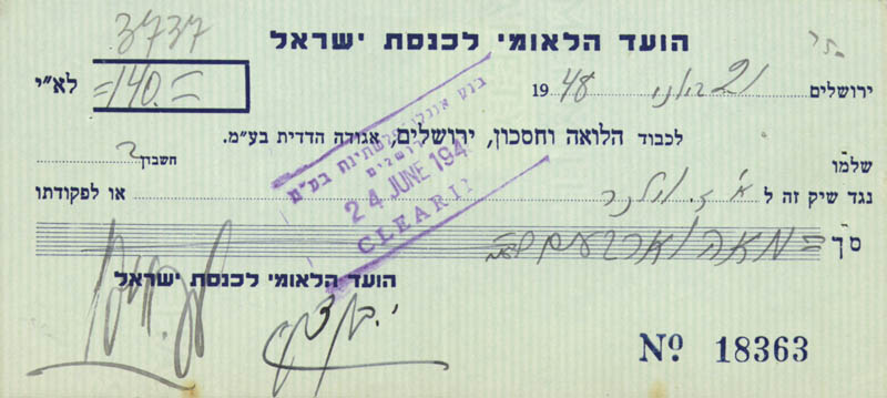 Image 1 for President Yitzhak Ben-zvi (Israel) - Autographed Signed Check 06/21/1948 - HFSID 83051