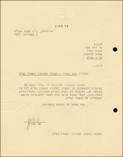 ABBA EBAN - DOCUMENT SIGNED 02/08/1967