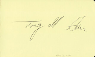 TONG IL HAN - AUTOGRAPH CO-SIGNED BY: JOHN PRITCHARD