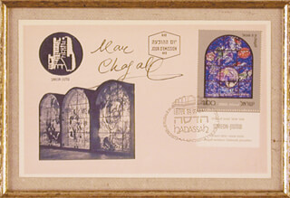 MARC CHAGALL - FIRST DAY COVER SIGNED