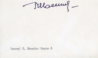 Autographs: LT. GENERAL GEORGI S. SHONIN - SIGNATURE(S)