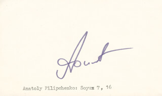 MAJOR GENERAL ANATOLIY V. FILIPCHENKO - AUTOGRAPH