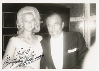 HARRY RICHMAN - AUTOGRAPHED INSCRIBED PHOTOGRAPH 1969