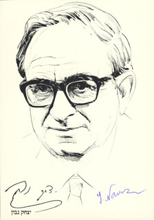 PRESIDENT YITZHAK NAVON (ISRAEL) - ILLUSTRATION SIGNED