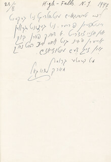 MARC CHAGALL - AUTOGRAPH LETTER SIGNED 02/23/1947