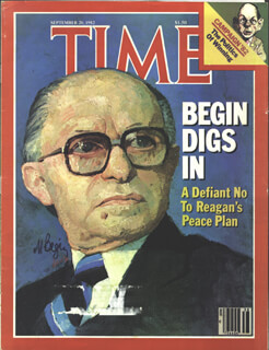 PRIME MINISTER MENACHEM BEGIN (ISRAEL) - MAGAZINE COVER SIGNED