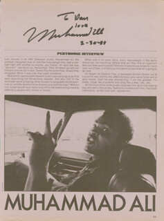 MUHAMMAD THE GREATEST ALI - INSCRIBED MAGAZINE ARTICLE SIGNED 02/1988