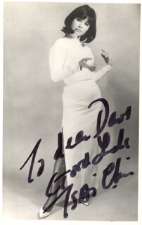 TSAI CHIN - AUTOGRAPHED INSCRIBED PHOTOGRAPH