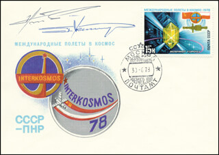 PYOTR KLIMUK - FIRST DAY COVER SIGNED CO-SIGNED BY: MIROSLAV HERMASZEWSKI