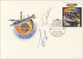 Autographs: MAJOR GENERAL SIGMUND JAHN - FIRST DAY COVER SIGNED CO-SIGNED BY: MAJOR GENERAL VALERI BYKOVSKY
