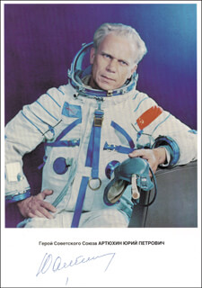Autographs: COLONEL YURIY P. ARTYUKHIN - PHOTOGRAPH SIGNED
