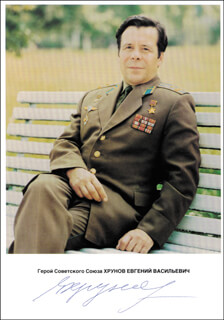 COLONEL YEVGENI V. KHRUNOV - AUTOGRAPHED SIGNED PHOTOGRAPH