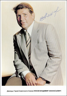 VLADIMIR A. LYAKHOV - AUTOGRAPHED SIGNED PHOTOGRAPH