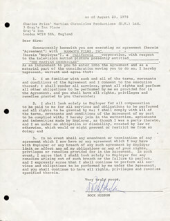 ROCK HUDSON - CONTRACT SIGNED 08/23/1978