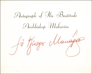 PRESIDENT ARCHBISHOP MAKARIOS III (CYPRUS) - PRINTED CARD SIGNED IN INK CIRCA 1968