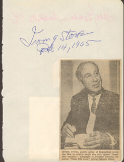 IRVING STONE - AUTOGRAPH 10/14/1965 CO-SIGNED BY: HARRY GOLDEN
