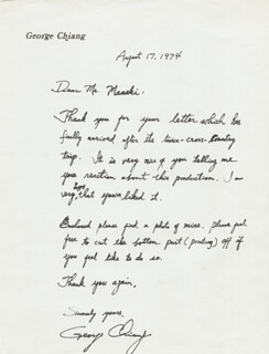 GEORGE CHIANG - AUTOGRAPH LETTER SIGNED 08/17/1974