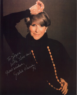 JULIE HARRIS - AUTOGRAPHED INSCRIBED PHOTOGRAPH 1996