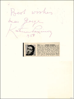 KATINA PAXINOU - AUTOGRAPH NOTE SIGNED 1958 CO-SIGNED BY: SAMMY LEE