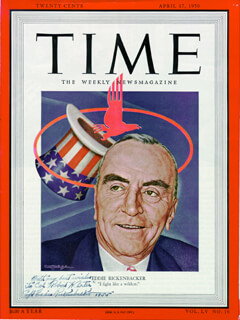 MAJOR EDWARD V. EDDIE RICKENBACKER - INSCRIBED MAGAZINE COVER SIGNED 1955