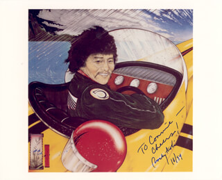 Autographs: HIROAKI ROCKY AOKI - INSCRIBED PHOTOGRAPH SIGNED 10/1994