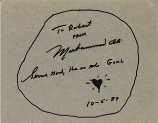 MUHAMMAD THE GREATEST ALI - INSCRIBED SIGNATURE 10/5/1989  - HFSID 215332
