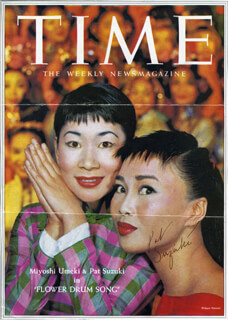 PAT SUZUKI - MAGAZINE COVER SIGNED