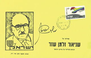 LT. GENERAL MOSHE DAYAN - COMMEMORATIVE COVER SIGNED