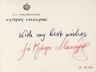 Autographs: PRESIDENT ARCHBISHOP MAKARIOS III (CYPRUS) - CALLING CARD SIGNED CIRCA 1962