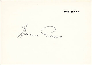 PRIME MINISTER SHIMON PERES - PRINTED CARD SIGNED IN INK
