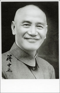 Autographs: PRESIDENT CHIANG KAI-SHEK (CHINA) - PHOTOGRAPH SIGNED CIRCA 1949