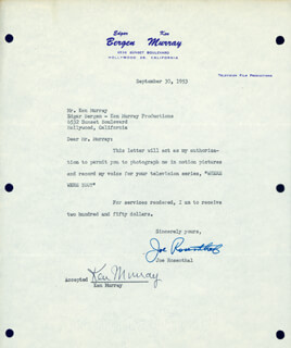 JOE ROSENTHAL - DOCUMENT SIGNED 09/30/1953 CO-SIGNED BY: KEN MURRAY